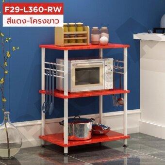CASSA ชั้นวางของในห้องครัว ชั้นวางอเนกประสงค์ ประหยัดพื้นที่ 3 ชั้น(สีแดง-โครงขาว) รุ่น F29-L360-RW