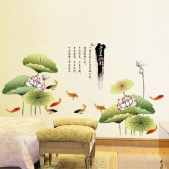 Creative Chinese Calligraphy Writing Style Oversized Murals WallSticker Living Room Ink painting lotus Big Size AM9104AB - intl