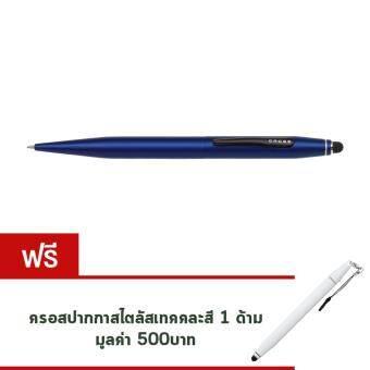 เปรียบเทียบราคา Cross ครอส ปากกา 2 ระบบเทค 2 เมทาลิคนง #AT0652-6