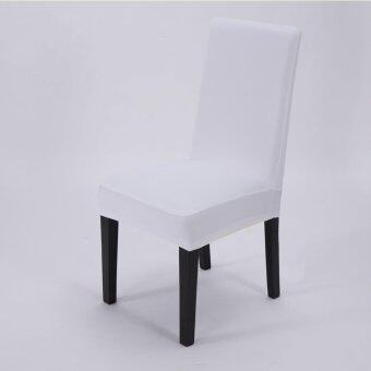Harga Dining Chair Cover Simple Plain Elasticity - intl
