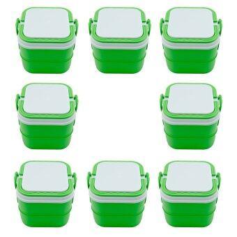 DMT ปิ่นโต 2ชั้น กล่องใส่อาหาร ถนอมอาหาร (สีเขียว) จำนวน 8เถา