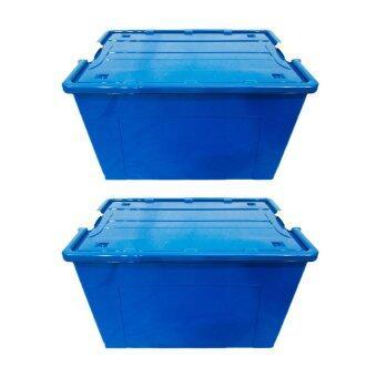 DMT กล่องอเนกประสงค์ (มีล้อ) 56ลิตร (สีน้ำเงิน) จำนวน 2ใบ