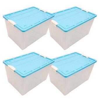 DMT กล่องอเนกประสงค์ (มีล้อ) 56ลิตร (สีฟ้า) จำนวน 4ใบ