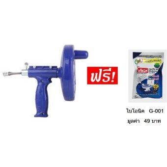 http://www selectmee net/ToolsDIYOutdoor/hitachi-250w-wm-p250xs