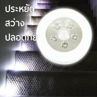 Eagocraft LED Motion Sensor ไฟ LED ตรวจจับการเคลื่อนไหวติดผนัง - 5