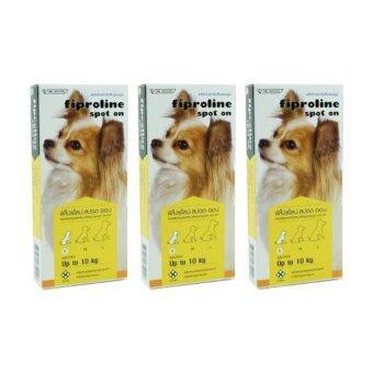 ต้องการขายด่วน fiproline ยาหยอดกำจัดเห็บ หมัด สุนัข น้อยกว่า 10 กิโลกรัม (3 units)