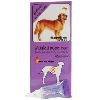 รีวิวพันทิป Fiproline Spot On ฟิโปรไลน์ สปอต ออน ยาหยอดกำจัดเห็บ สุนัขน้ำหนัก20.1-40kg 1กล่อง
