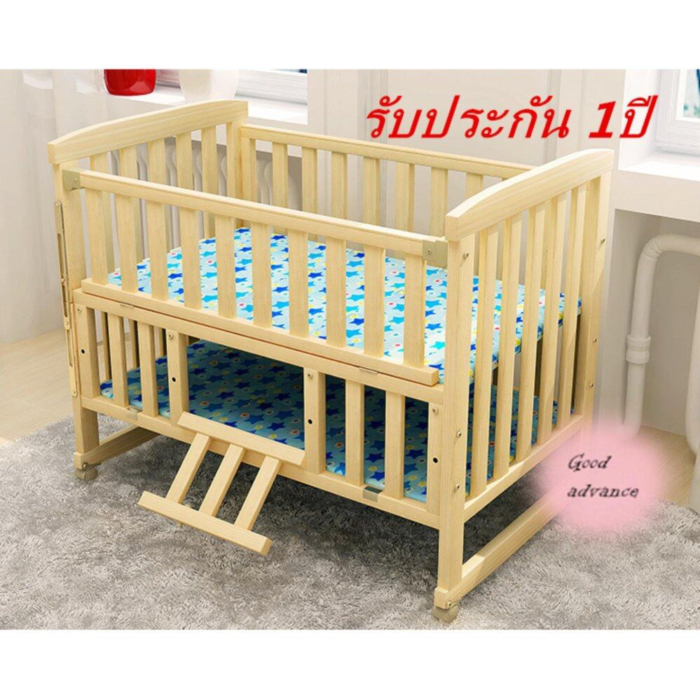 Home Kids Beds