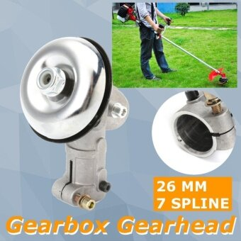 Gearhead Gearbox for Trimmer Strimmer Brush Cutter Lawnmower 26mm 7 Tooth Splin - intl