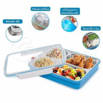 ประกาศขาย Getservice ถาดหลุม (ทรงเหลี่ยม) 2 ชั้น ถาดใส่อาหาร กล่องพร้อมฝาปิดLeyiduo Lunch box (สแตนเลส 304) สีฟ้า