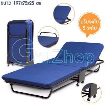 Getservice เตียงเสริมพับได้ เตียงนอนพับได้ เตียงเหล็ก พร้อมเบาะรองนอน reinforce folding bed (สีน้ำเงิน)