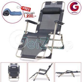 รีวิวพันทิป Getzhop เก้าอี้พับ เก้าอี้ปรับเอนนอน เก้าอี้ปรับระดับ รุ่นพิเศษ มีรูระบายอากาศ (สีดำ) แถมฟรี! เบาะรองนั่ง