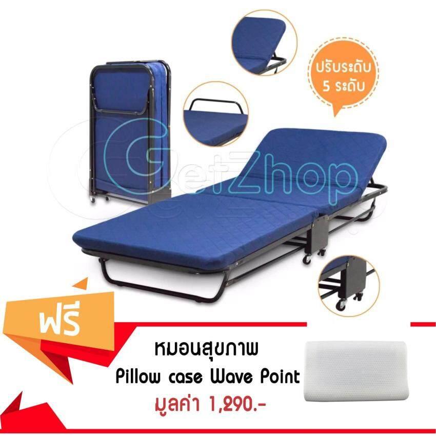 Getzhop เตียงเสริมพับได้ พร้อมเบาะรองนอน (สีน้ำเงิน) แถมฟรี! หมอนหนุน หมอนสุขภาพ พร้อมเจลเย็น จุดทอง Cool Gel  (สีขาว)