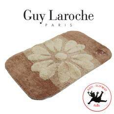 GuyLaroche ฺBathMat Cotton  Collection  ( COTTON BMBR)