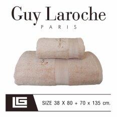 GuyLaroche Bathtowel Premium Set 38X80+70x135cm.BROW N1