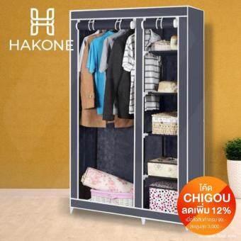 Hakone ตู้เสื้อผ้า 2 บล็อค พร้อมชั้นวางของ 5 ชั้น มัลติฟังก์ชั่น (สีเทา)