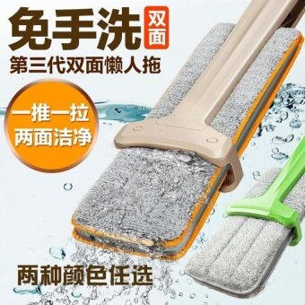 HappyLife Hand Free Mop / Lazy Mop - 360 Degree Double Sided FlatMop Freehand Washing - intl