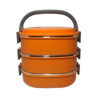 HHsociety ปิ่นโตสูญญากาศ 3 ชั้น สีเหลี่ยม - สีส้ม