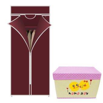 HHsociety ตู้เสื้อผ้า Quality Wardrobe ซิปเดียว –สีแดง+กระเป๋าจัดเก็บของอเนกประสงค์ลาย NoMo Box (สีครีม)