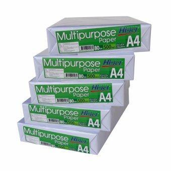 Hi-jet Multipurpose Paper กระดาษถ่ายเอกสาร 80 แกรม A4 /500 แผ่น (ชุดสุดคุ้ม 5 รีม)