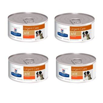 Hill's a/d for dog and cat with chicken 156g ( 4 units )
