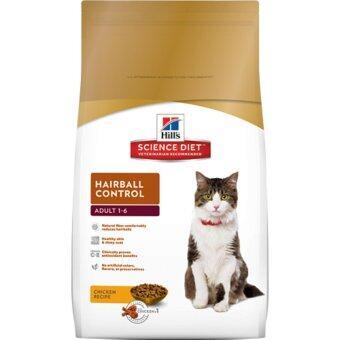 Hill's Science Diet Hairball อาหารแมวโต  ป้องกันการเกิดก้อนขน ขนาด 4 kg