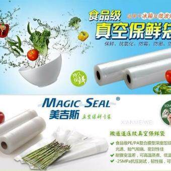 Harga Vacuum Heat Sealer Fresh Food Saver Bags Roll Food Storage Bags Vacuum Saran Wrap Plastic Bags Kitchen Packaging XHH8147-1-15x500 - intl