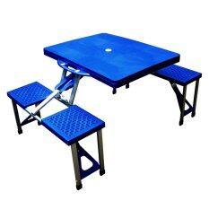 Innovation โต๊ะปิคนิกพับได้ 4ที่นั่ง  - รุ่น PX-022-ฺB สีฟ้า (รุ่นพิเศษ แข็งแรง เหนียวและหนา)