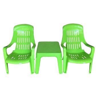Inter Steel ชุดโต๊ะและเก้าอี้สนามพลาสติก รุ่นเอนสบายคู่+โต๊ะกลาง(สีเขียว)