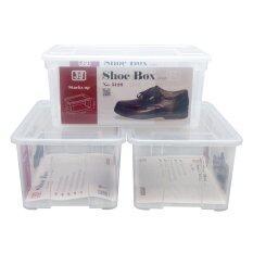 JCJ ชุดกล่องรองเท้า รุ่น 5126 จำนวน 3 ใบ