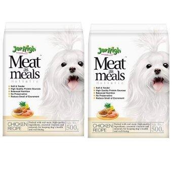 Jerhigh Meat as Meal Chicken เจอร์ไฮ มีท แอส มีลล์ รสเนื้อไก่ อาหารเม็ดเนื้อนุ่ม 500 กรัม x 2ถุง