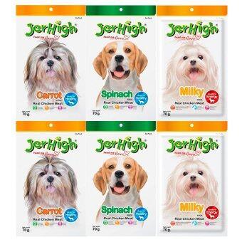 Jerhigh Mix Set Best Seller CarrotMilkySpinach เซ็ต รสยอดนิยมแครอทมิลกี้สพิแนท สติ๊ก ขนาด 70กรัม x 6ซอง (รสละ2ซอง)
