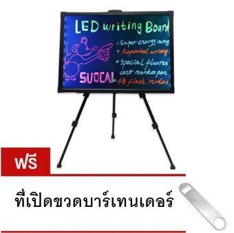 รีวิวพันทิป JJ Thai Bar Supply ป้ายไฟโฆษณา กระดานไฟ LED เขียนได้ ลบได้ ( LEDWriting Board ) ขนาด 60x80 แถมฟรี ที่เปิดขวดบาร์เทนเดอร์