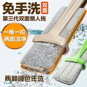 Kimo Hand Free Mop / Lazy Mop - 360 Degree Double Sided Flat MopFree Hand Washing - intl