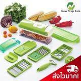 KitchenMarks Nicer Dicer Plus ชุดอุปกรณ์หั่นผักผลไม้ เครื่องหั่นผักผลไม้ เครื่องสไลด์ผักผลไม้ ที่หั่นผักผลไม้ เครื่องซอยสับผักผลไม้