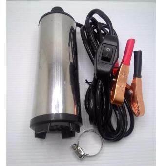 Kranchana Electric ปั๊มน้ำแช่ 24 โวลท์