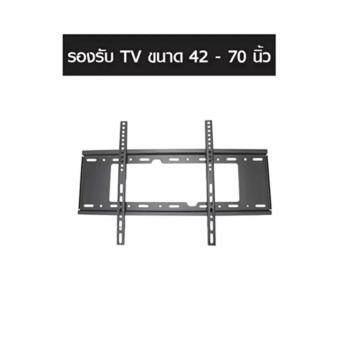 ลดราคา ชั้นวางทีวีแบบติดผนัง LCD TV Rack ขนาด 400x600 มม. Wall Mountรองรับ TV ขนาด 42 - 70 นิ้ว