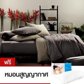 Lotus Impression ชุดผ้าปูที่นอน 6 ฟุต 5 ชิ้น - รุ่น LI-SD010-6ft - สีเทาเข้ม (แถมฟรี!! หมอนหนุนสูญญากาศ)