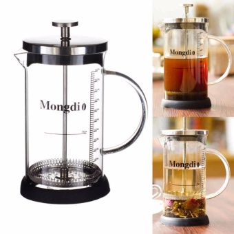 Luxury 350ML French Press Coffee Tea Cup Heat Filter Heat-resistanGlass Cup High Quality(350ML) - intl