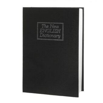 MIRAGE-SHOP ตู้เซฟหนังสือ ไซส์ใหญ่พิเศษ (สีดำ)