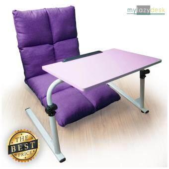 ประกาศขาย Mylazydesk เก้าอี้ญี่ปุ่น เบาะญี่ปุ่น (แพคคู่รุ่น H07-115cmสีม่วง+J01สีชมพู) เก้าอี้นั่งพื้น