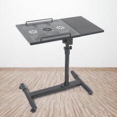 Mylazydesk โต๊ะวางโน๊ตบุ๊ค (รุ่นmetal-3 สีดำ56cm) โต๊ะข้างเตียง โต๊ะข้างโซฟา ที่วางโน๊ตบุ๊ค แท่นวางโน๊ตบุ๊ค โต๊ะทำงาน โต๊ะวางคอมพิวเตอร์ โต๊ะอ่านหนังสื่อ โต๊ะเขียนหนังสือ โต๊ะอเนกประสงค์ overbed table lap desk laptop stand computer desk