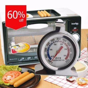 Harga Orbia Temperature Stand Up Dial Oven Thermometer-Silver
