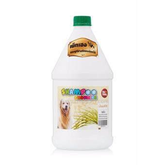 เปรียบเทียบราคา petheng เพ็ทเฮงแชมพูสุนัข 1.5 ลิตร สูตรน้ำนมข้าว