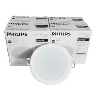 Philips โคมไฟดาวน์ไลท์ LED สำเร็จรูป รุ่น 59202 Meson ขนาด 3.5นิ้ว7 วัตต์ สีคูลเดย์ไลท์ (6500k) จำนวน 4 ชุด