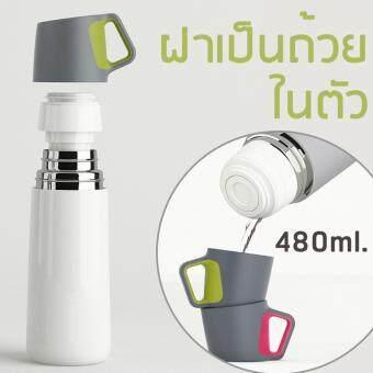 ต้องการขาย Pirt กระติกน้ำสแตนเลสสุญญากาศพร้อมถ้วย กระบอกน้ำ ขวดน้ำเก็บความร้อนเย็น 480ml Vacuum Stainless Steel Thermos with Cup(สีเขียว)