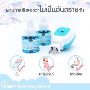 Plug-in Bug Guard - เครื่องไล่ยุงชนิดน้ำ - 4