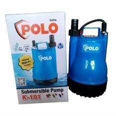 POLO ปั๊มจุ่ม ปั๊มแช่ ไดโว่ ปั้มน้ำ (5/8นิ้ว x 1นิ้ว) 100W