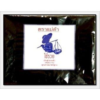 Postplaza ถุงขยะแบบหนาอย่างดีตรา แม่ค้า ขนาด 30x40 นิ้ว บรรจุ 1กิโลกรัม (สีดำ)