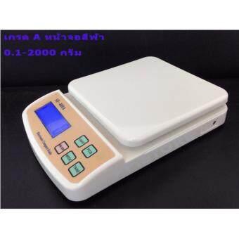 ขาย PP.Store เครื่องชั่งน้ำหนัก (0.1กรัม-2000 กรัม.) ระบบดิจิตอลSf-400A White เกรด A